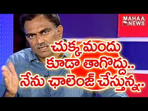 Veeramachaneni Ramakrishna Says No to Rice and Pulses During Diet Program #8 | Mahaa News