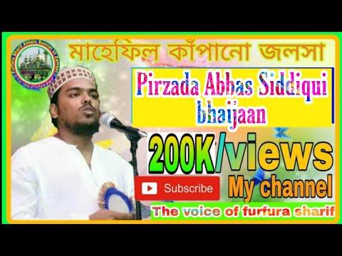 Pirzada Abbas Siddique Bhaijaan 2018/3/8 new Jalsa