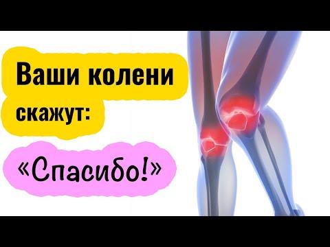 Артрит коленного сустава - лечение в домашних условиях. Народная медицина