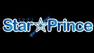 Love⭐︎Love Prince 〜恋が始まる3秒前〜@Star☆Prince
