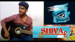 Video SHIV KAILASHON KE VAASI ( BHOLE BABA - GUITAR  COVER ) download MP3, 3GP, MP4, WEBM, AVI, FLV Oktober 2018