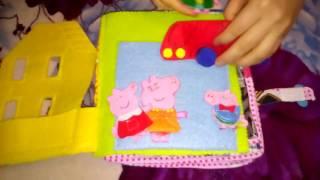 Домик свинки Пеппы #2, развивающая книга из фетра