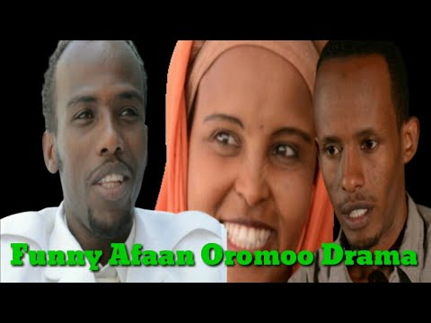 Farfannaa Afaan Oromoo Haraa 2017 far Hanna Girma Galatomi