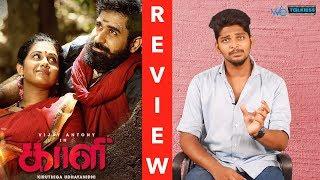 Kaali Movie review | Vijay Antony | Anjali