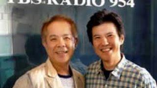 ゲスト GAO 布施博 冠二郎 有周結婚記念・・ コサキン本 一機と勤 出版...