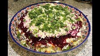 СЕЛЁДКА ПОД ШУБОЙ, Новогодний слоёный салат.