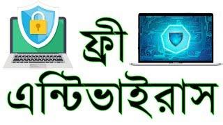 Best Free Antivirus Software   Free Antivirus