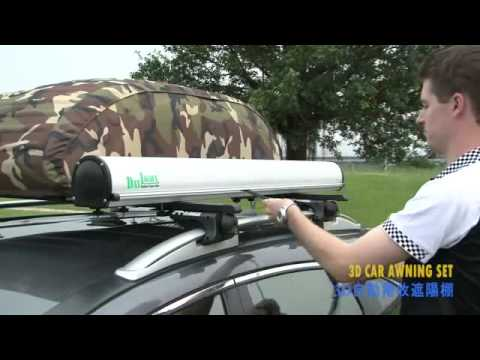3d Car Awning Youtube