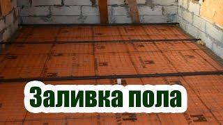 видео Наливной пол для дома и как сделать в деревянно коттедже