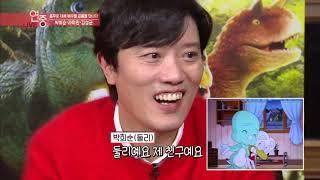 연예가 중계 - 충무로 대세 배우들 공룡을 만나다, 박희순, 라미란, 김성균  20181214