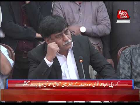 Karachi: Muhajir Qaumi movement Chairman Afaq Ahmed Addressing Media