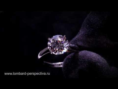Кольцо с бриллиантом 2,15 ct