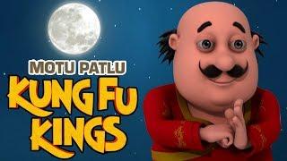 Cartoon Movies in Hindi | Motu Patlu | Kung Fu Kings | Promo | WowKidz Movies