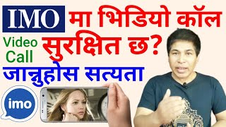 [In Nepali] imo Video Call is Safe or Not | Ful Explained in Nepali | imo Tips screenshot 5
