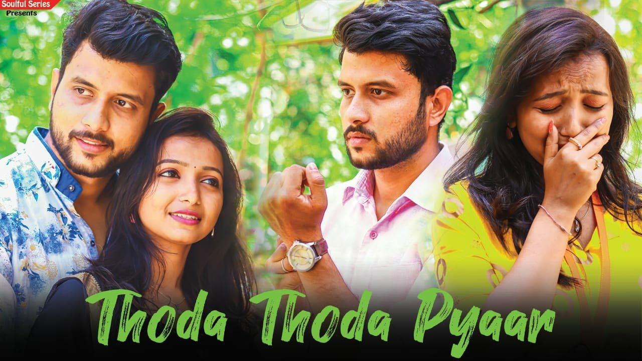 Thoda Thoda Pyar | Arrange Love Story | Part 2 | Emotional Story|Heart Touching Story|Soulful Series
