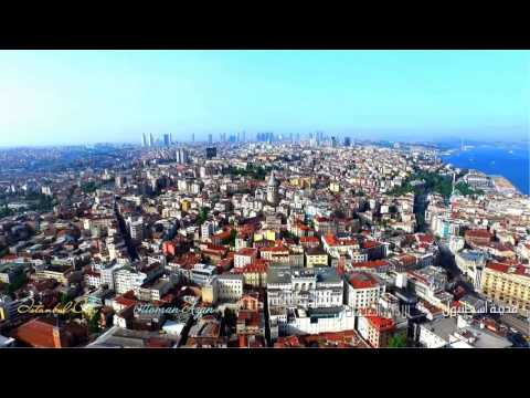Turkey - Istanbul City - Othmani Azan تركيا - الأذان العثماني من مدينة إسطنبول