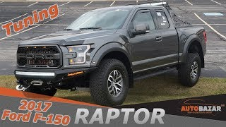 2017 Ford F-150 Raptor Tuning Видео. Тест Драйв Новый Форд Раптор Тюнинг  2017 На Русском.