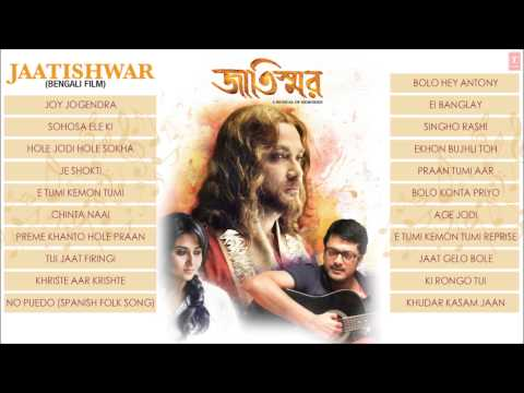 Jaatishwar Bengali Movie Full Songs - Jukebox - Directed By Srijit Mukherji