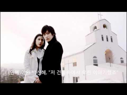 TREE OF HEAVEN OST 6  -   Dan nyum ( jung woo)