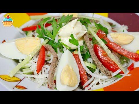 Средиземноморский салатик