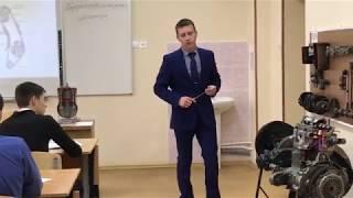 """Урок Фаттахова М. А. (ГАПОУ """"Лениногорский политехнический колледж"""")"""