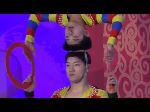 Китайский цирк, без страховки! Москва /Chinese circus, Moscow 01234