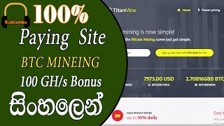 New  Bitcoin Mining Site With 100 GHs  Free   Titanmine