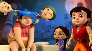Super Bheem - @Kalia Ustaad Ka New Dress | Fun Kids Videos | Fun Cartoon for Kids in Hindi