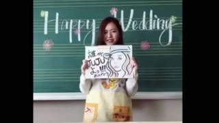 結婚式での余興 スケッチブックリレー imove 作成.