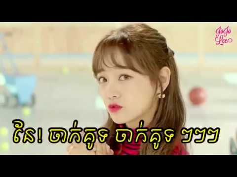 Kpop Khmer Misheard Lyrics Part.2