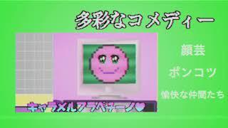 「【30秒CM】スマイリローカルコマーシャル #VTuberCM提供」のサムネイル