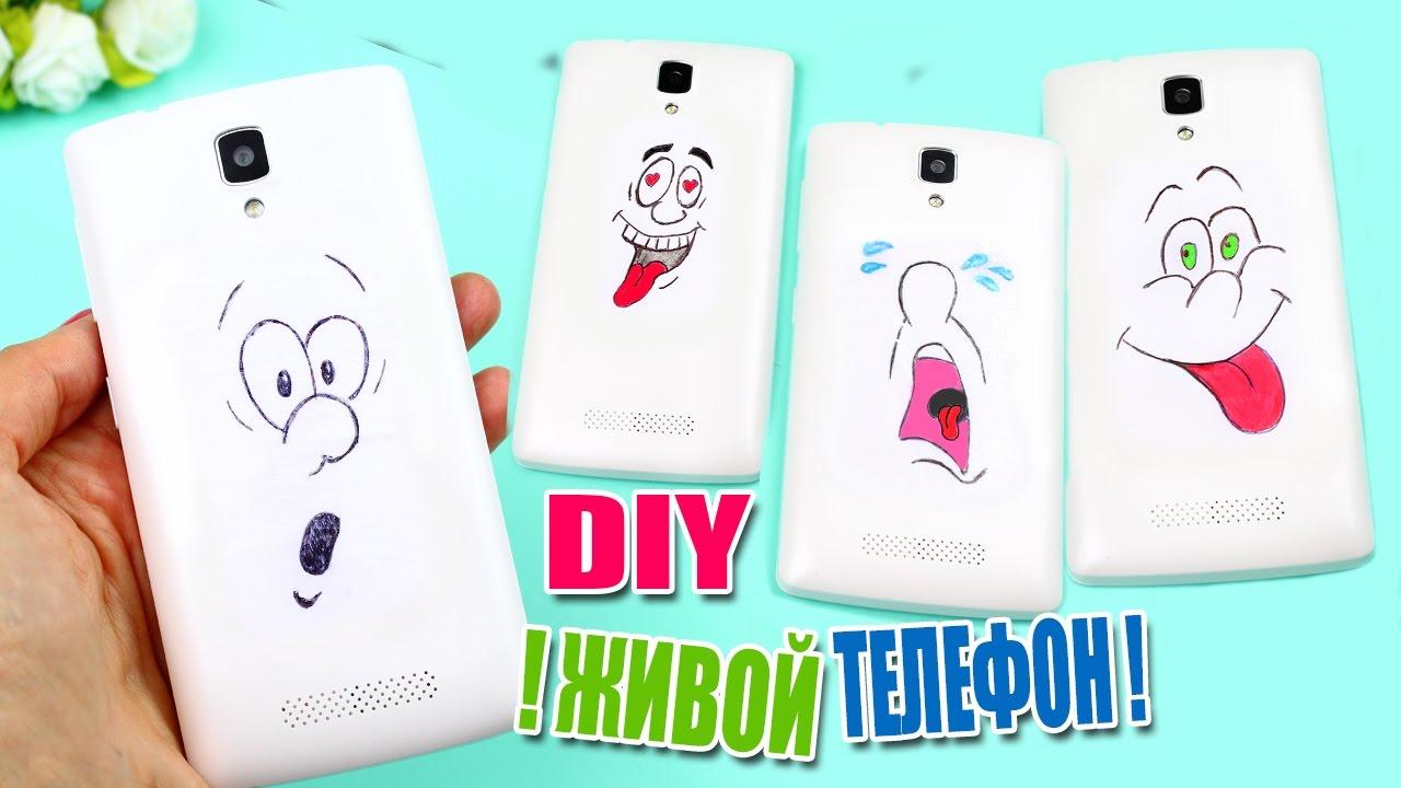 Рисунки на телефон своими руками