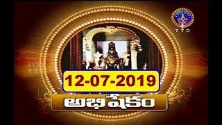 శ్రీవారి అభిషేకం | Srivari Abhishekam | 12-07-19 | SVBC TTD
