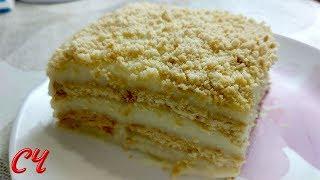 Обалденно Вкусный Торт Без Выпечки. Готовить Ну Совсем Просто!