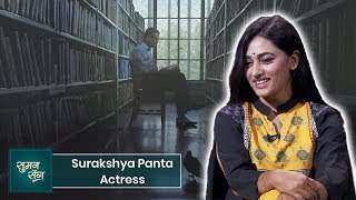 Surakshya Panta | Actress | Suman Sanga - 11 July 2019