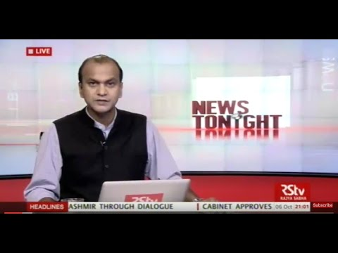 English News Bulletin – Oct 06, 2016 (9 pm)