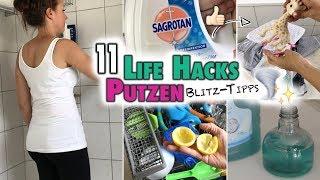11 BLITZ Putztricks ⚡️| Zeit sparen bei der Putzroutine | Die besten Tipps | mamiblock