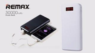 Внешний аккумулятор Remax Proda 30000 mAh