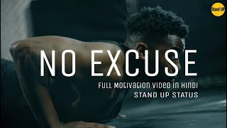 Full Motivational Video | Motivational Video In Hindi | Motivational Status