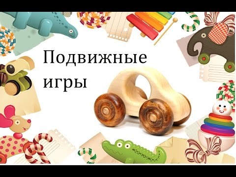 Подвижная игра: Мышки малышки. Для детей 1,5-2 года