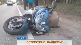 Погиб байкер в ДТП Пермь дорога Дружбы