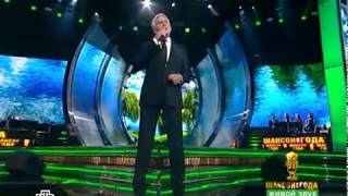 Смотреть клип Александр Маршал - Поплакала