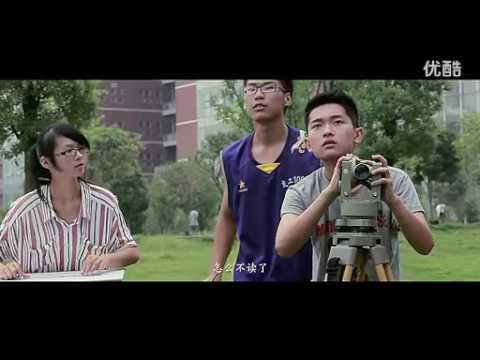The Propaganda of Changsha University of Science and Technology CSUST