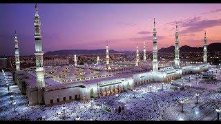 قناة السنة النبوية | بث مباشر | Madinah Live HD | Masjid Nabawi Channel | La Madinah en direct
