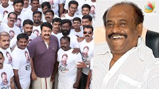 Oppam Special Show for Rajinikanth at His Residence | Priyadarshan