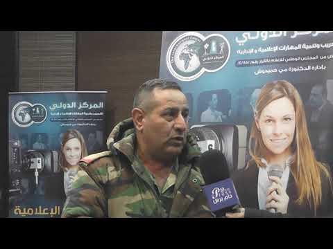 دام برس : لقاء دام برس مع مدير ادارة الدفاع المدني في دمشق
