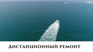 App |Sochi |Davomi tartibdagi uy-joyni uzoq Ta'mirlash| #Demandmarketwatch| #Distantsionnykh|