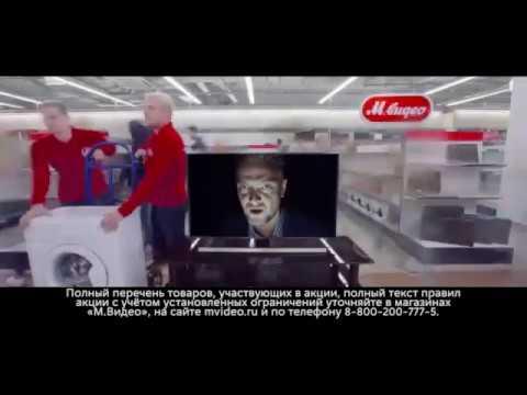 М.Видео: Цены меняются на новогодние (2011)
