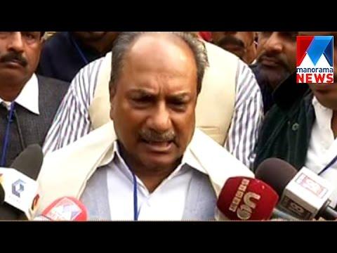 A K Antony remarks on TN cm Jayalalitha  | Manorama News