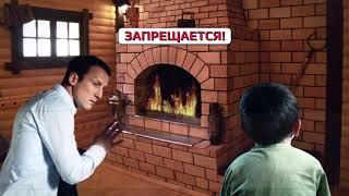 Эксплуатируйте печное отопление правильно